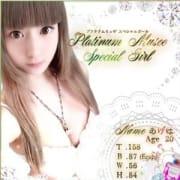 「【スペシャルフリーキャンペーン】」05/23(水) 20:20   S級素人最高級デリバリーヘルス Platinum musee(プラチナムミュゼ)のお得なニュース