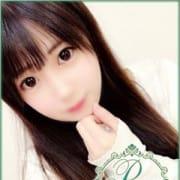 「【新人割】」01/22(火) 01:20   S級素人最高級デリバリーヘルス Platinum musee(プラチナムミュゼ)のお得なニュース