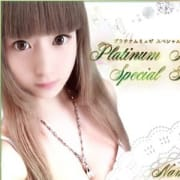 「【スペシャルフリーキャンペーン】」01/22(火) 03:00   S級素人最高級デリバリーヘルス Platinum musee(プラチナムミュゼ)のお得なニュース