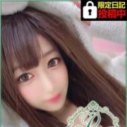 「PICK UP GIRL〜るいちゃん〜」06/01(月) 01:20   S級素人最高級デリバリーヘルス Platinum musee(プラチナムミュゼ)のお得なニュース