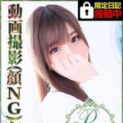 「PICK UP GIRL〜ひかりちゃん〜」06/03(水) 12:00 | S級素人最高級デリバリーヘルス Platinum musee(プラチナムミュゼ)のお得なニュース