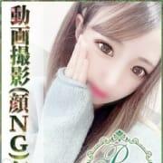 「PICK UP GIRL〜あいかちゃん〜」05/10(月) 01:20 | S級素人最高級デリバリーヘルス Platinum musee(プラチナムミュゼ)のお得なニュース