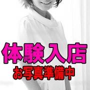 岩田えみ|宇都宮/回春・性感クリニック - 宇都宮風俗