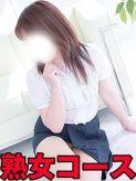 長沢|宇都宮/回春・性感クリニックでおすすめの女の子