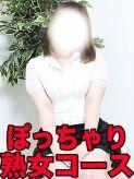 水島|宇都宮/回春・性感クリニックでおすすめの女の子