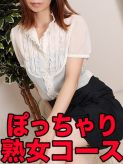 武井 宇都宮/回春・性感クリニックでおすすめの女の子