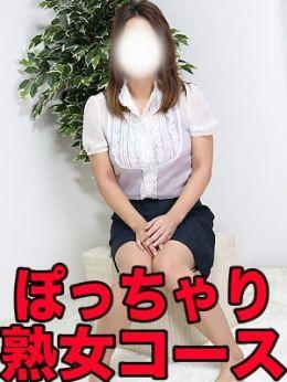 川本 | 宇都宮/回春・性感クリニック - 宇都宮風俗