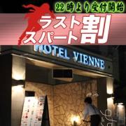 「ラストスパート割!!」01/22(月) 14:41 | ムラムラM字妻 宇都宮店のお得なニュース