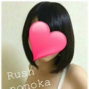 ーノノカー|RUSH(RUSH ラッシュ グループ) - 広島市内風俗