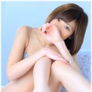 ーユリノー新人|RUSH(RUSH ラッシュ グループ) - 広島市内風俗