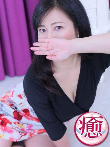 松本みかこ|癒したくて西船橋店~日本人アロマ性感~ - 西船橋風俗