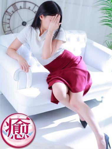 黒咲ひすい|癒したくて千葉店~日本人アロマ性感~ - 千葉市内・栄町風俗