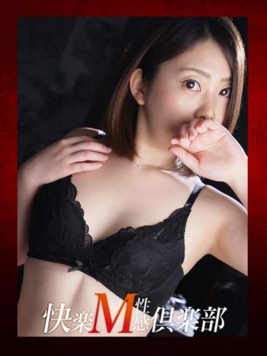 橘けいこ|千葉快楽M性感倶楽部~前立腺マッサージ専門~ - 千葉市内・栄町風俗