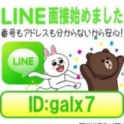 LINE求人|GAL'X 7 - 福岡市・博多風俗
