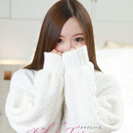 はずき☆真実の癒し系美少女