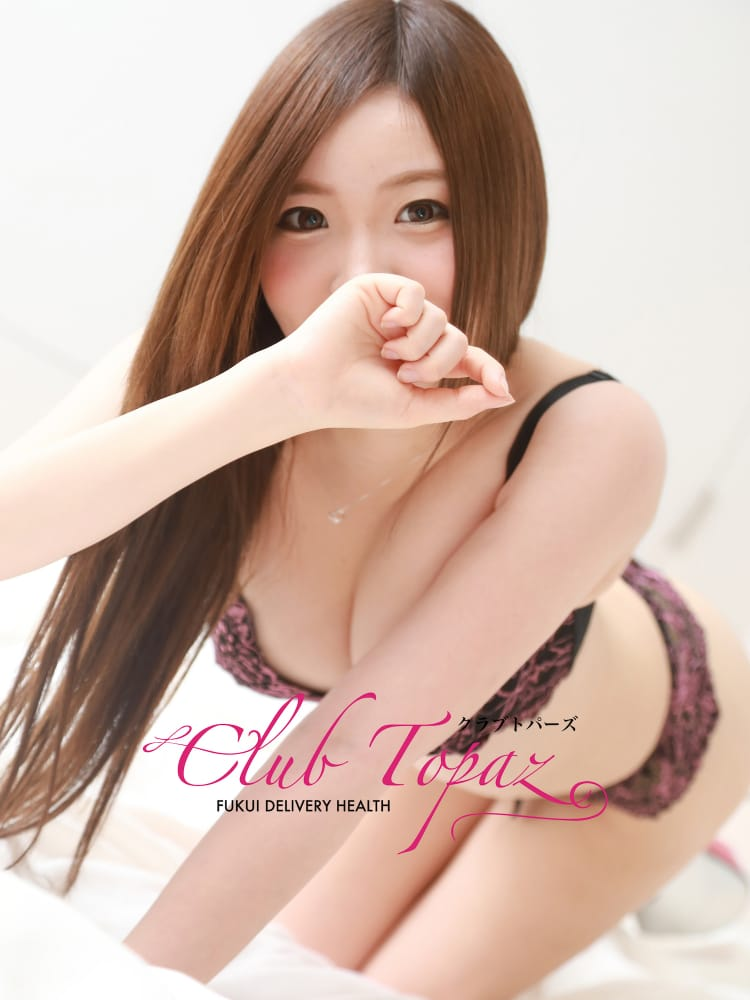 はずき☆真実の癒し系美少女(クラブトパーズ)のプロフ写真3枚目