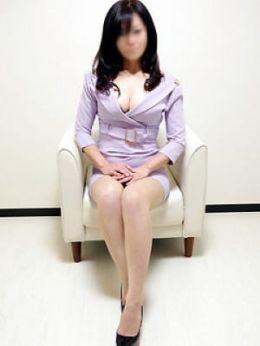 三上 | 誘惑マル秘ミセス - 大塚・巣鴨風俗