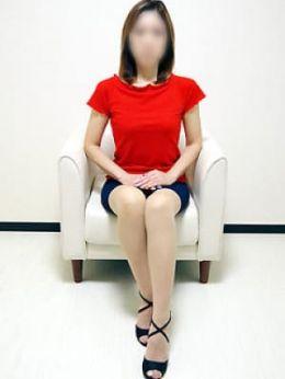 安西   誘惑マル秘ミセス - 大塚・巣鴨風俗