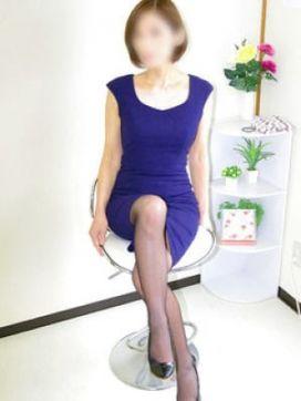 渋谷|誘惑マル秘ミセスで評判の女の子