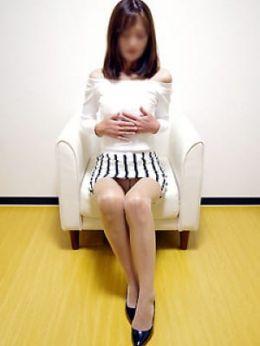中野 | 誘惑マル秘ミセス - 大塚・巣鴨風俗