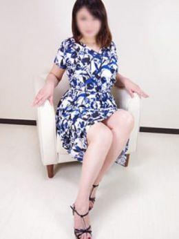 有村 | 誘惑マル秘ミセス - 大塚・巣鴨風俗