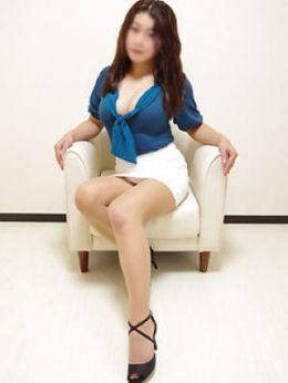 鮎川 | 誘惑マル秘ミセス - 大塚・巣鴨風俗