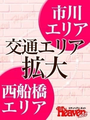交通エリアが拡大します!!!|キューティーハニー - 松戸・新松戸風俗