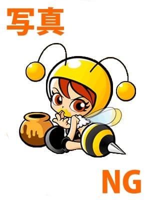 ねね|キューティーハニー - 松戸・新松戸風俗