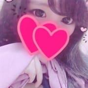 「神も微笑むラブな美少女を思う存分愛して下さい!」07/11(水) 01:21   クラブリフレッシュのお得なニュース