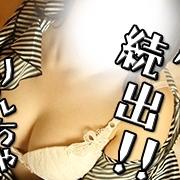 ☆新人☆りん(A) プレイガール郡山店 - 郡山風俗
