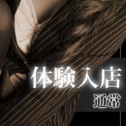 ☆体験☆麻衣子 プレイガール郡山店 - 郡山風俗