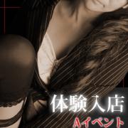 ☆体験☆つばき(A) プレイガール郡山店 - 郡山風俗