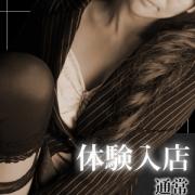 ☆体験☆りく プレイガール郡山店 - 郡山風俗