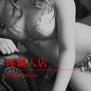 ◆体験◆悠香
