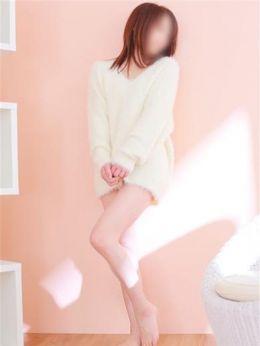るい | white kiss me 倉敷店 - 倉敷風俗