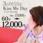 white kiss me 倉敷店の速報写真