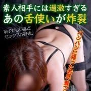 輝(Hikaru)|TABOO ~タブー~ - 岡山市内風俗
