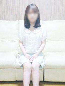 体験☆まい | Relation(リレーション) - 岡山市内風俗