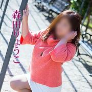 森田りょうこさんの写真