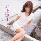 井上涼子さんの写真
