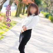 高田あき|五十路マダム(カサブランカグループ) - 広島市内風俗