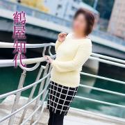 鶴屋知代|五十路マダム(カサブランカグループ) - 広島市内風俗
