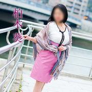 柏木葵|五十路マダム(カサブランカグループ) - 広島市内風俗