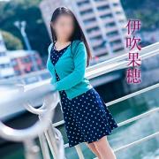 伊吹果穂|五十路マダム(カサブランカグループ) - 広島市内風俗