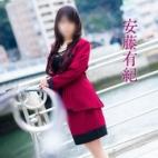 安藤有紀さんの写真