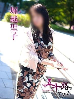 堀越聖子|五十路マダム(カサブランカグループ) - 広島市内風俗