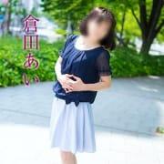 倉田あい|五十路マダム(カサブランカグループ) - 広島市内風俗