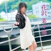 花沢菜々美|五十路マダム(カサブランカグループ) - 広島市内風俗