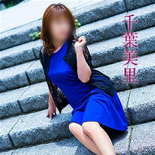 「おやすみなさい」10/21(日) 23:00   千葉美里の写メ・風俗動画