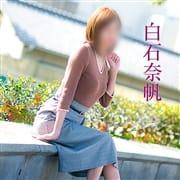 当店「会員様」になると・・・「得」!!!|五十路マダム(カサブランカグループ)